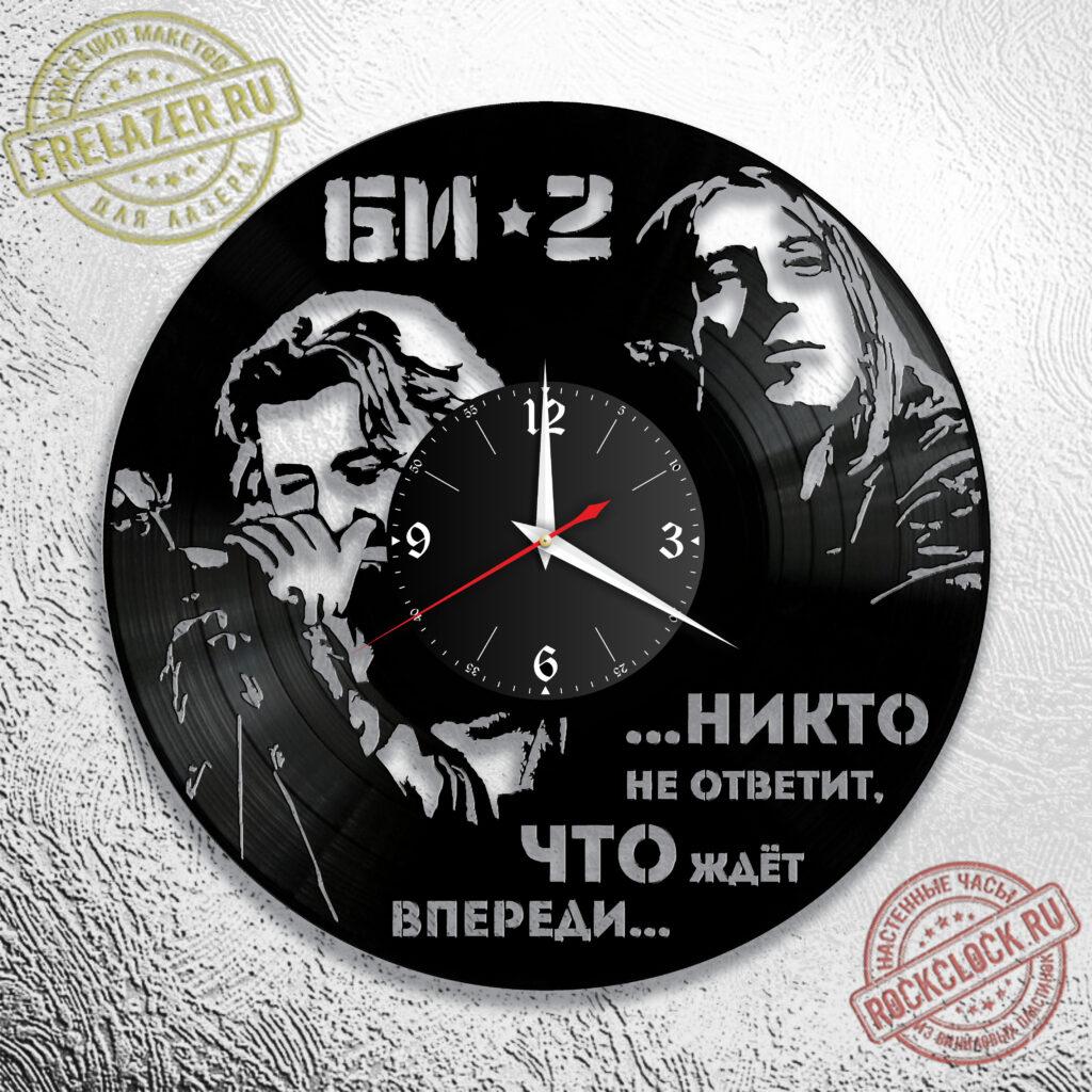 """Поздравляем Леву из """"Би-2"""" с днем рождения!"""